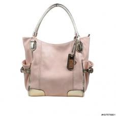 Two Tone Metallic Vegan Leather W/ Side Pocket Bag